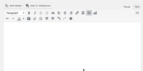 Current WordPress editor interface